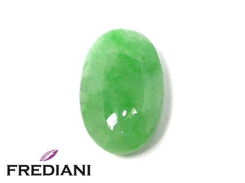 Jade Jadeïte ovale naturel certifié